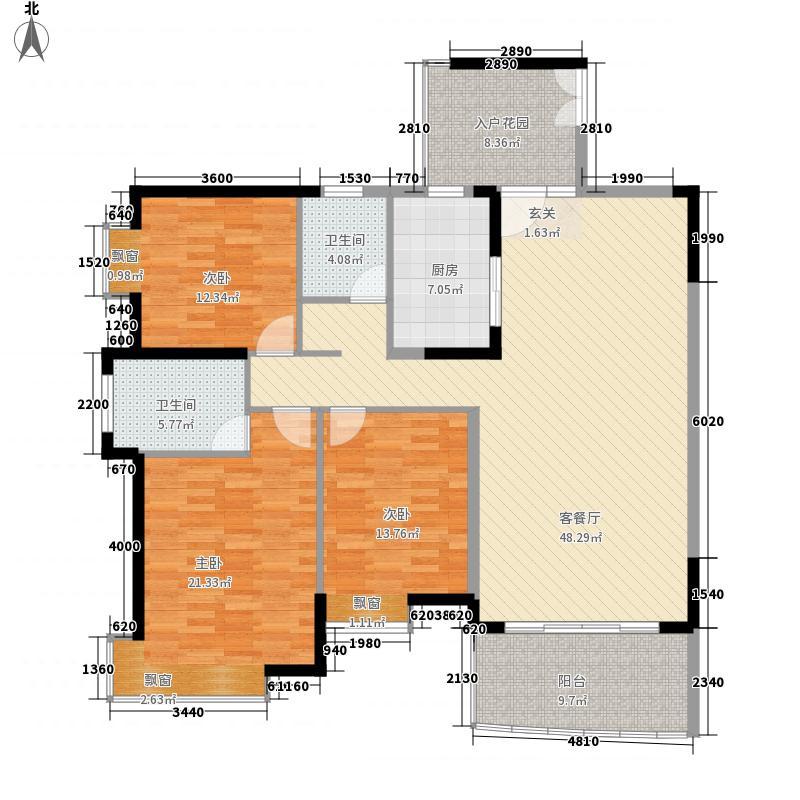 中天国际158.00㎡5幢标准层D户型3室2厅2卫