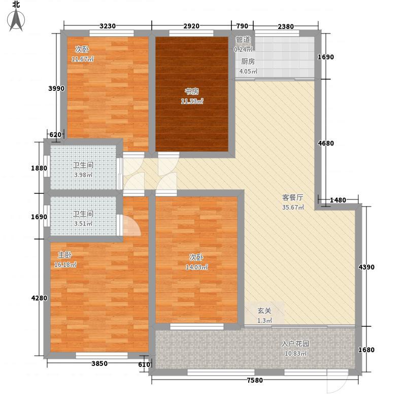 优胜美地16.18㎡二期多层21#楼C户型4室2厅2卫1厨
