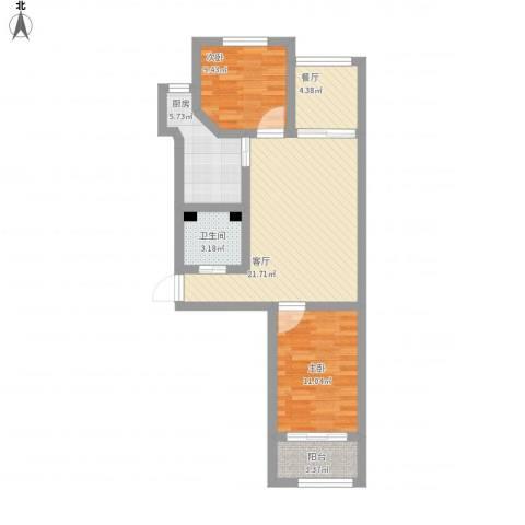建欣苑五里2室2厅1卫1厨87.00㎡户型图