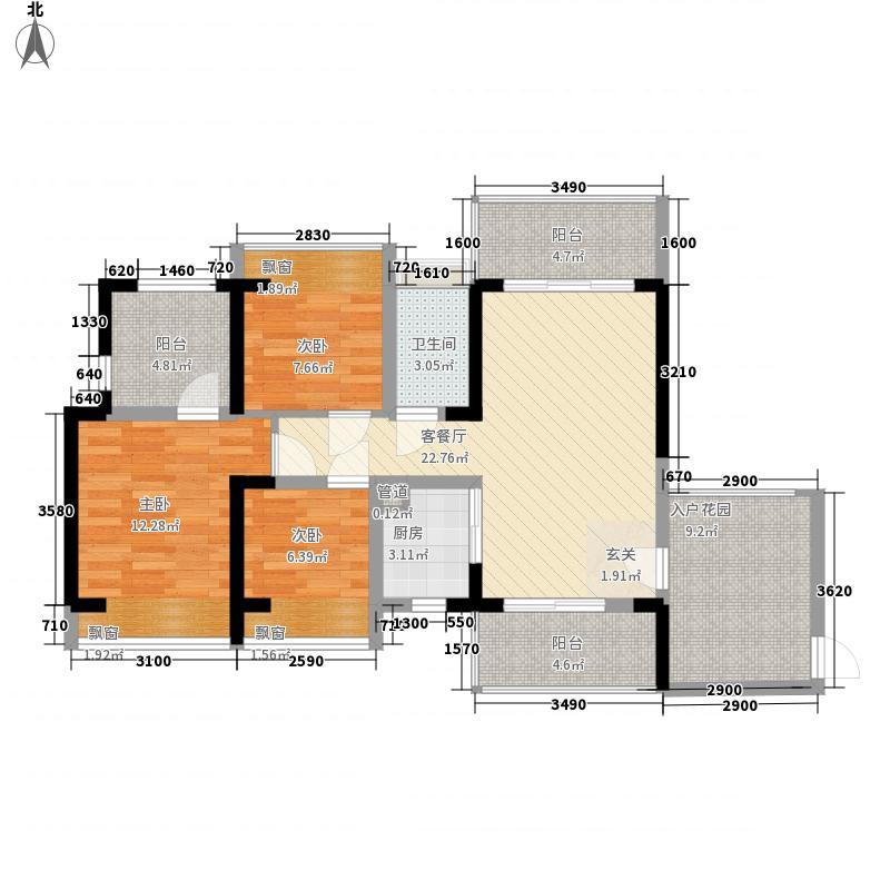 畔山名居・特区青年7栋03/04户型3室2厅1卫1厨