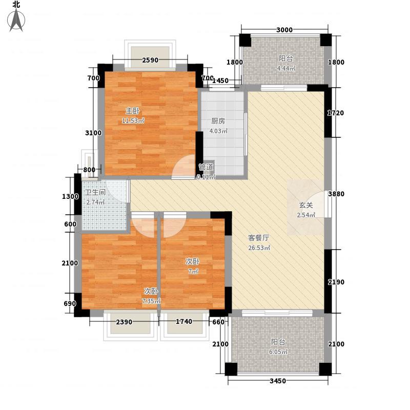山水芳邻3.70㎡6、7、8、9栋户型3室2厅1卫1厨