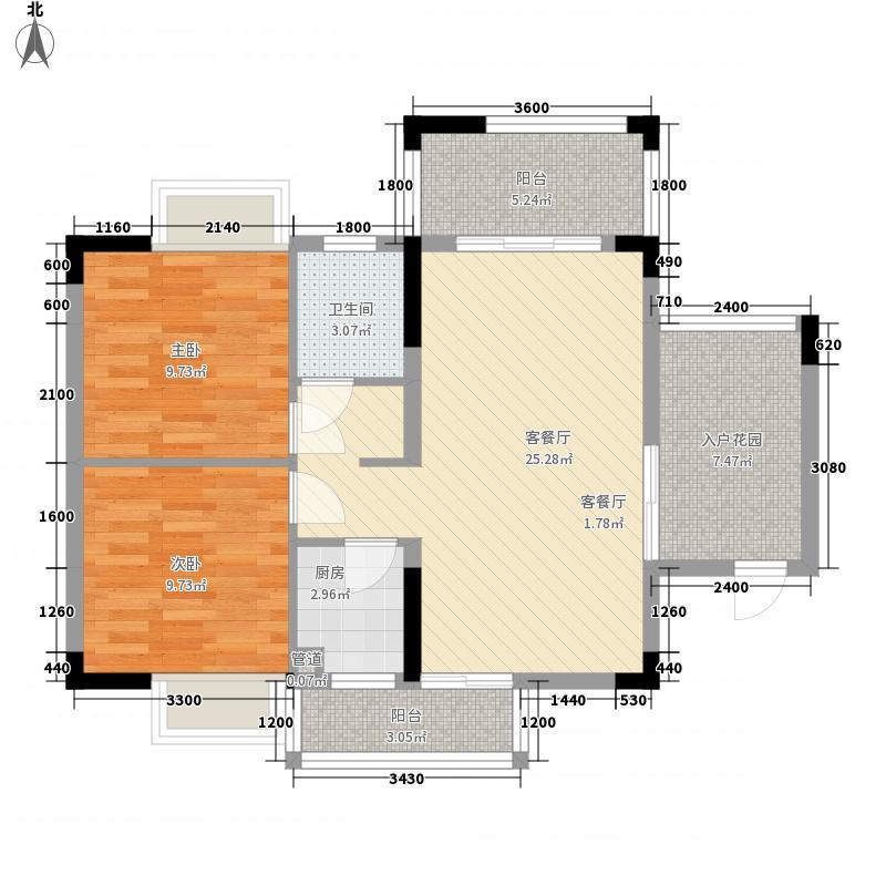 月半弯二期曦悦78.82㎡三栋1单元04户型2室2厅1卫