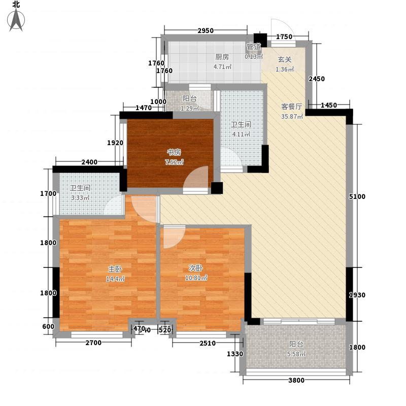 兴进上誉3.00㎡C4户型2室2厅2卫1厨
