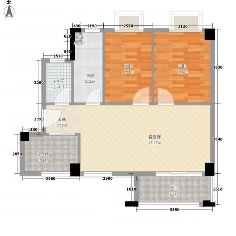 桃源明居2室1厅1卫1厨63.58㎡户型图