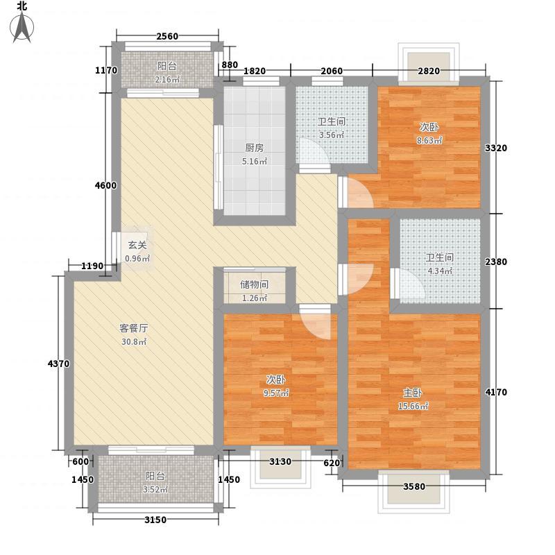 华美生态园125.00㎡D7户型3室2厅2卫1厨
