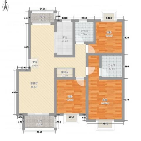 华美生态园3室1厅2卫1厨125.00㎡户型图
