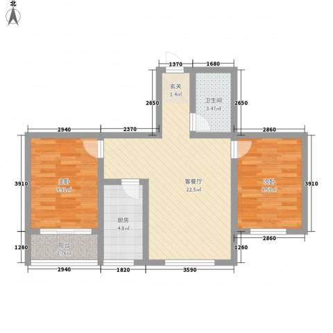 文苑二期2室1厅1卫1厨78.00㎡户型图