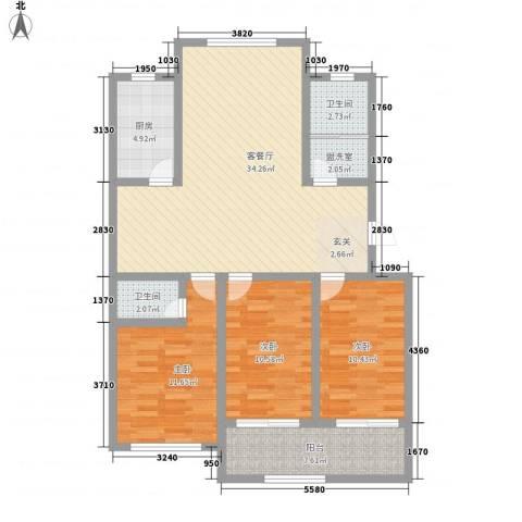 文苑二期3室2厅2卫1厨125.00㎡户型图