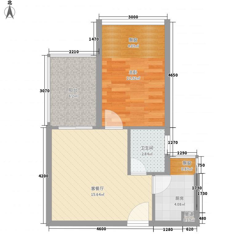 枣阳万象城52.38㎡1号楼B户型1室2厅1卫1厨