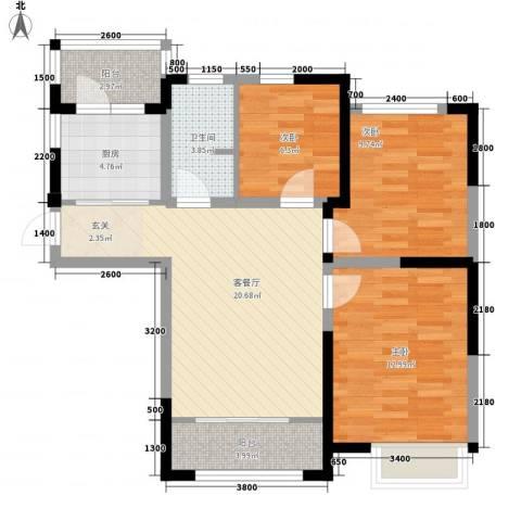 金厦龙第新城3室1厅1卫1厨97.00㎡户型图