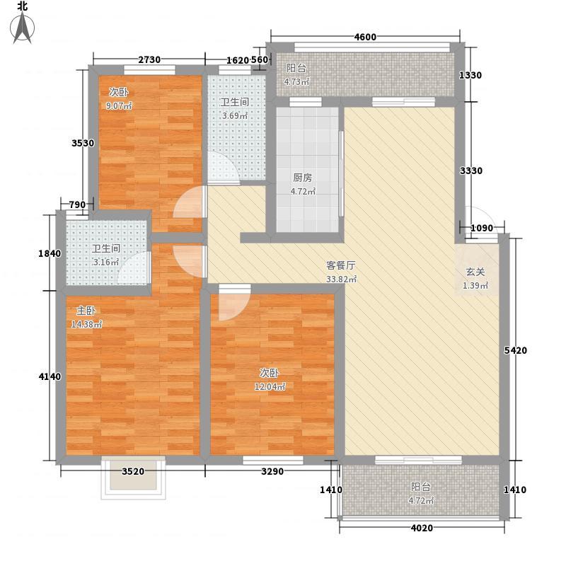 世纪尊园131.10㎡户型3室2厅2卫1厨