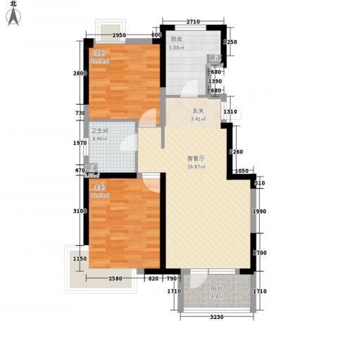 欧尚一品东区2室1厅1卫1厨65.29㎡户型图