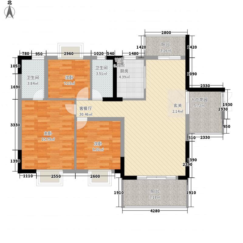 怡景湾128.60㎡8栋标准层02户型3室2厅2卫1厨