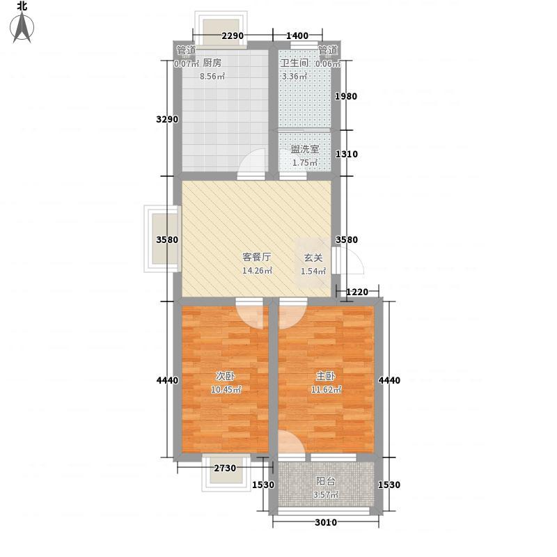 清河湾78.88㎡1、3、7、14、15号楼标准层户型2室2厅1卫1厨