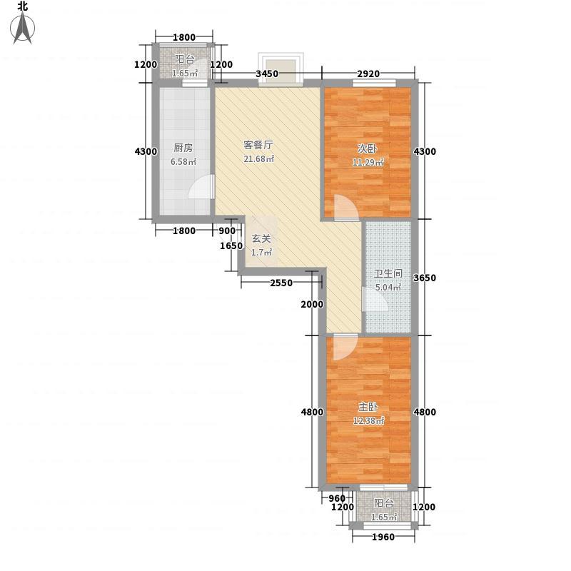 矩阵一期83.23㎡三期19#6单元户型2室1厅1卫1厨