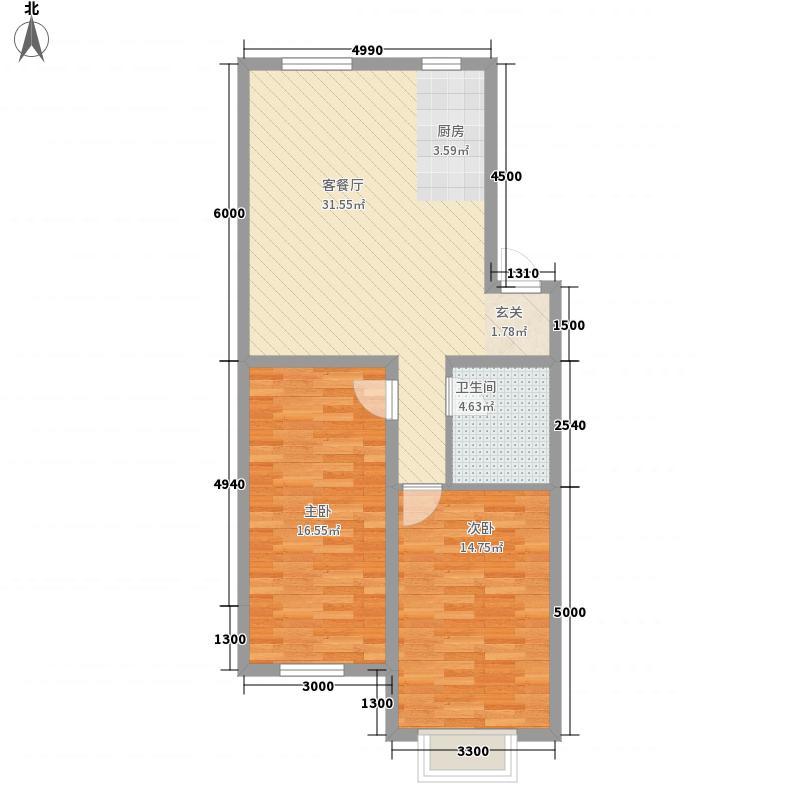 双龙尚府8.35㎡15-17#住宅G2户型2室2厅1卫1厨