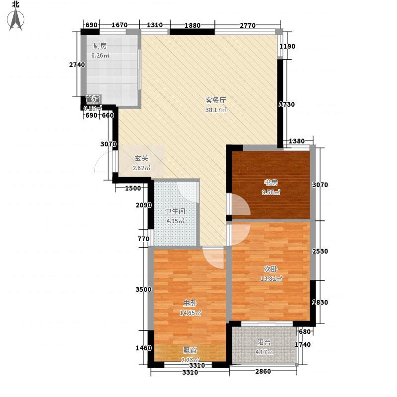 莱茵郡127.90㎡莱茵3户型图H3户型3室2厅1卫1厨户型3室2厅1卫1厨