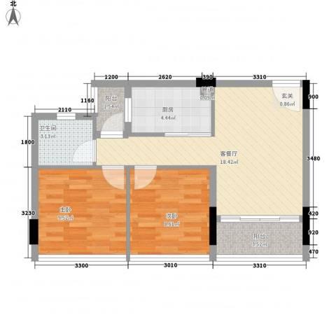 金茂精英现代城2室1厅1卫1厨64.00㎡户型图
