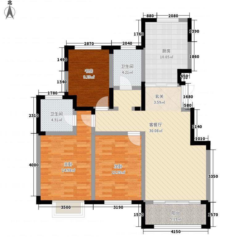 天泰城132.00㎡迦南美地H户型3室2厅2卫