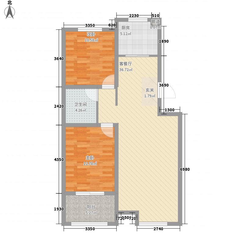 红杉郡16.18㎡B1-1户型2室2厅1卫1厨