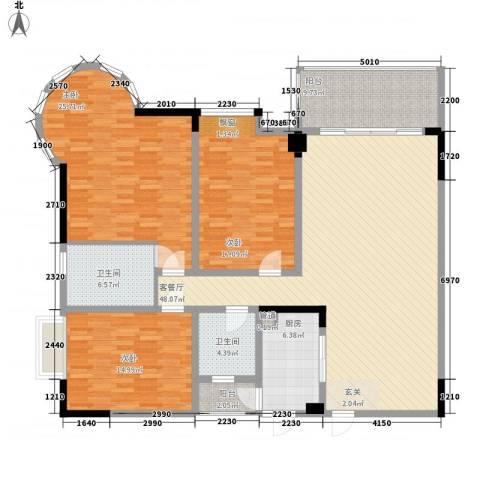 星河传说聚星岛A区3室1厅2卫1厨189.00㎡户型图