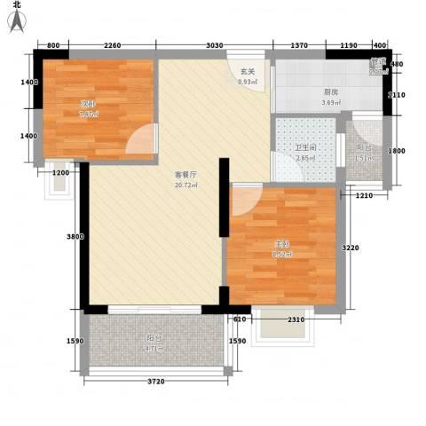金茂精英现代城2室1厅1卫1厨65.00㎡户型图