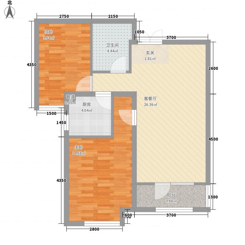 郑煤小区户型2室