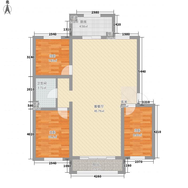 金域蓝湾121.80㎡舒适型户型3室2厅1卫1厨