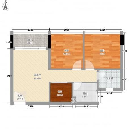 金茂精英现代城3室1厅1卫1厨74.00㎡户型图
