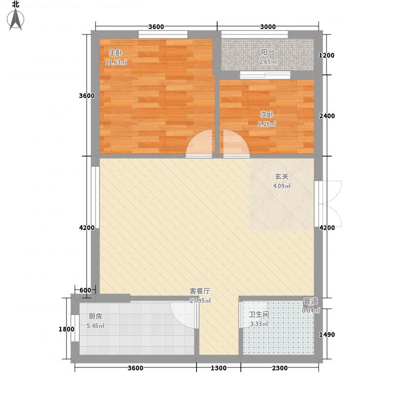 紫晶城观澜82.16㎡R1户型2室2厅1卫1厨