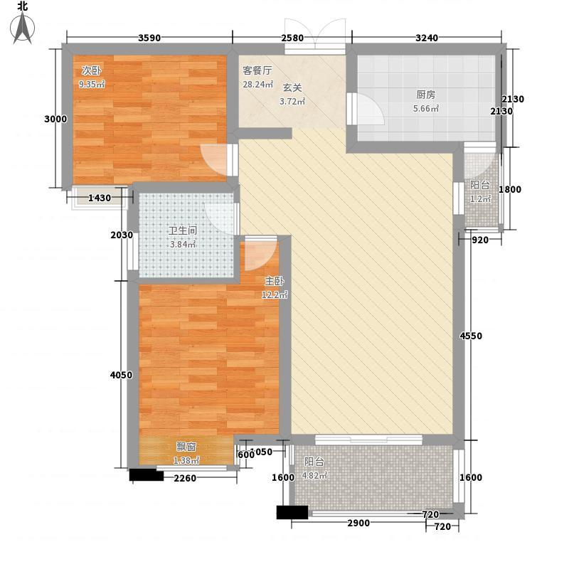 海悦国际94.68㎡海悦国际户型图1#C/D户型2室2厅2卫1厨户型2室2厅2卫1厨