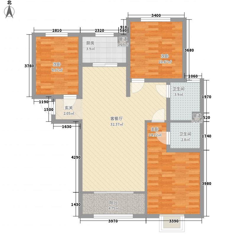 东方太阳城117.21㎡六期时光里15#C户型3室2厅2卫1厨