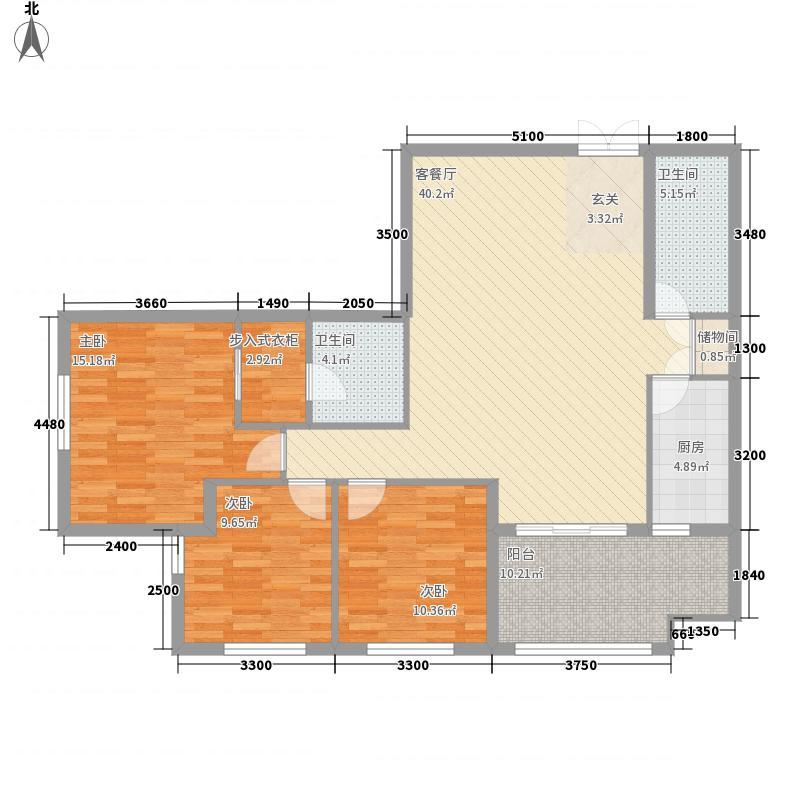 紫晶城观澜145.25㎡R2户型3室2厅2卫1厨