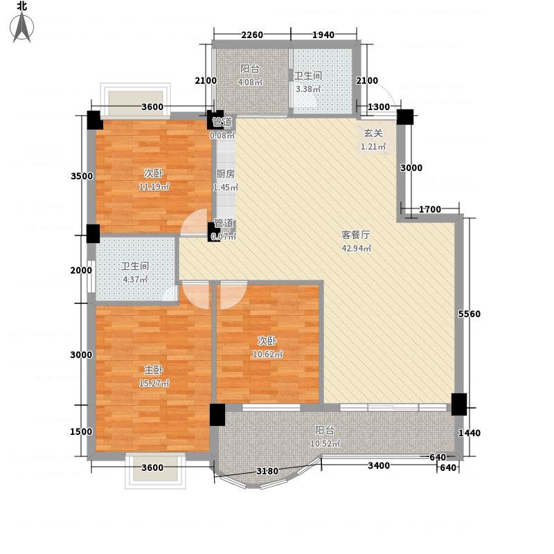 山水方园118.55㎡四、五号楼B2户型3室2厅