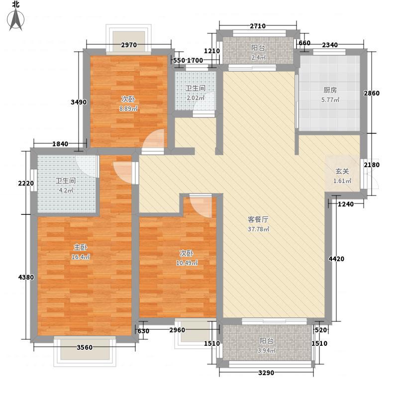 华美生态园132.00㎡B1户型3室2厅2卫1厨