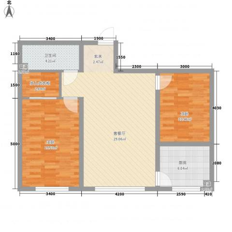 粮食厅宿舍2室1厅1卫1厨96.00㎡户型图