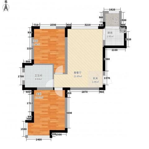 彩虹风景2室1厅1卫1厨76.00㎡户型图