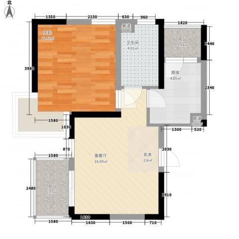 星湖花园1室1厅1卫1厨50.00㎡户型图