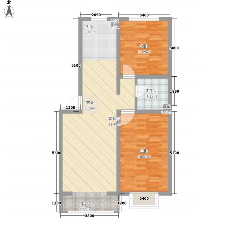 公元仰山3.30㎡B-01户型2室2厅1卫1厨