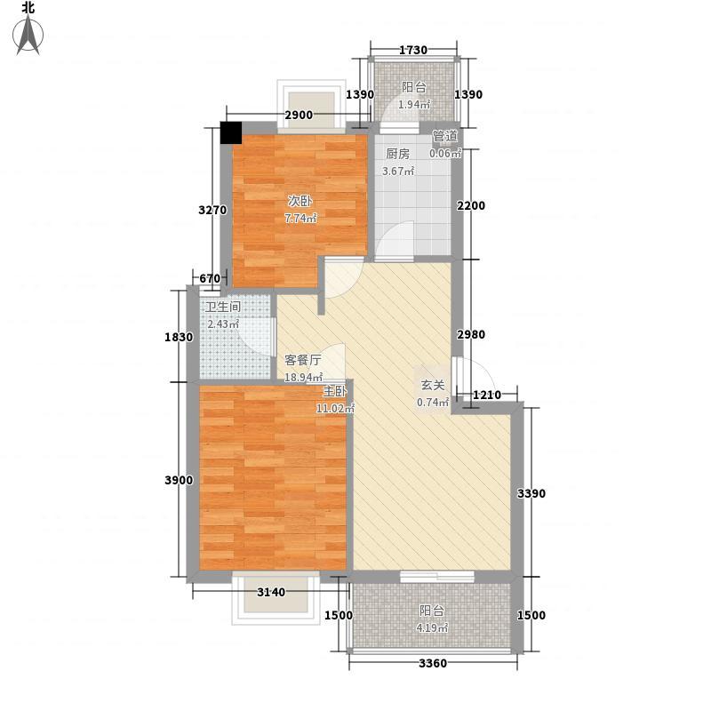 盛世嘉苑7.00㎡D型户型2室2厅1卫
