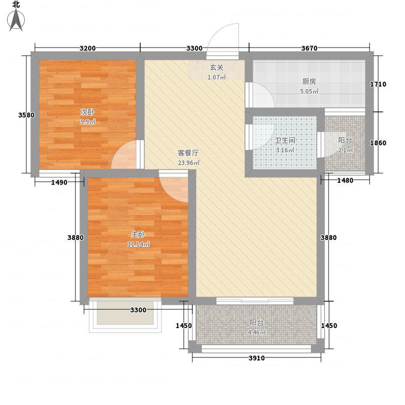 永泽龙湖上公馆87.64㎡1期D2户型2室2厅1卫1厨