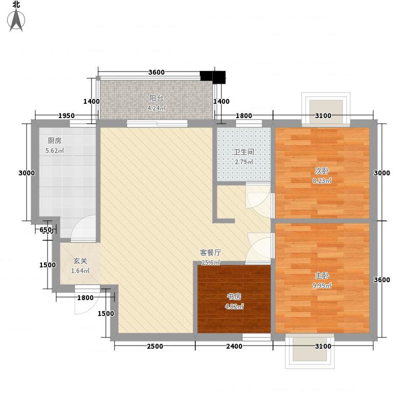 美联联邦生活区一期美联时光里87.16㎡k-3-1号楼D1(已售罄)户型3室2厅1卫1厨