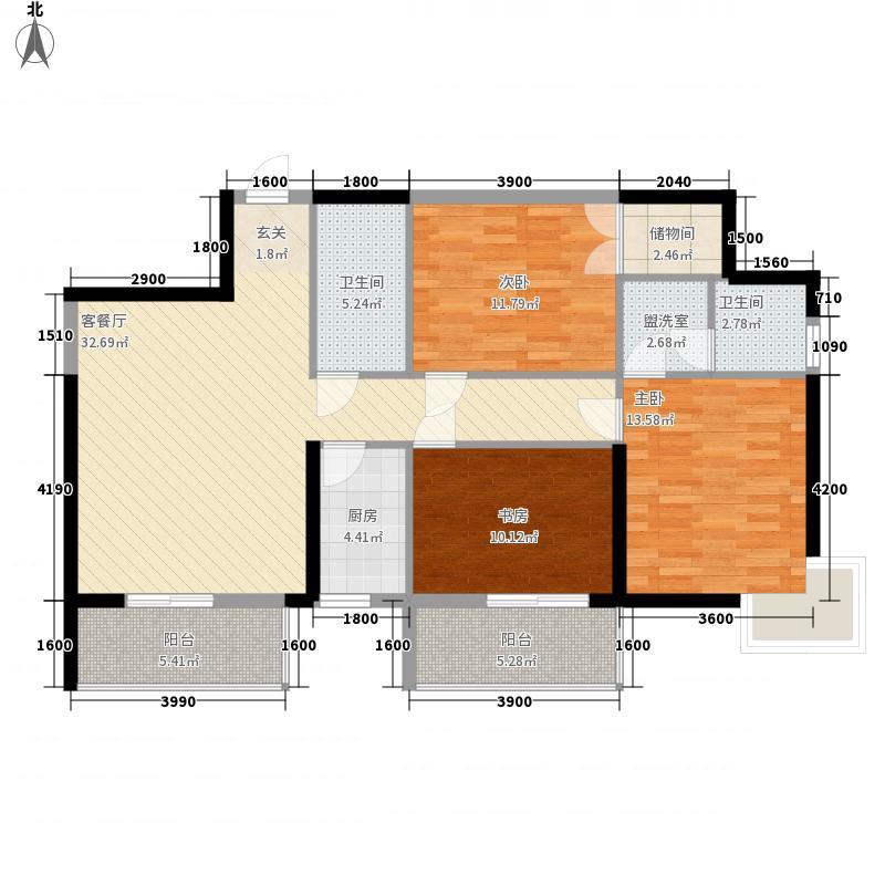 菁华领第131.50㎡2#户型3室2厅2卫1厨