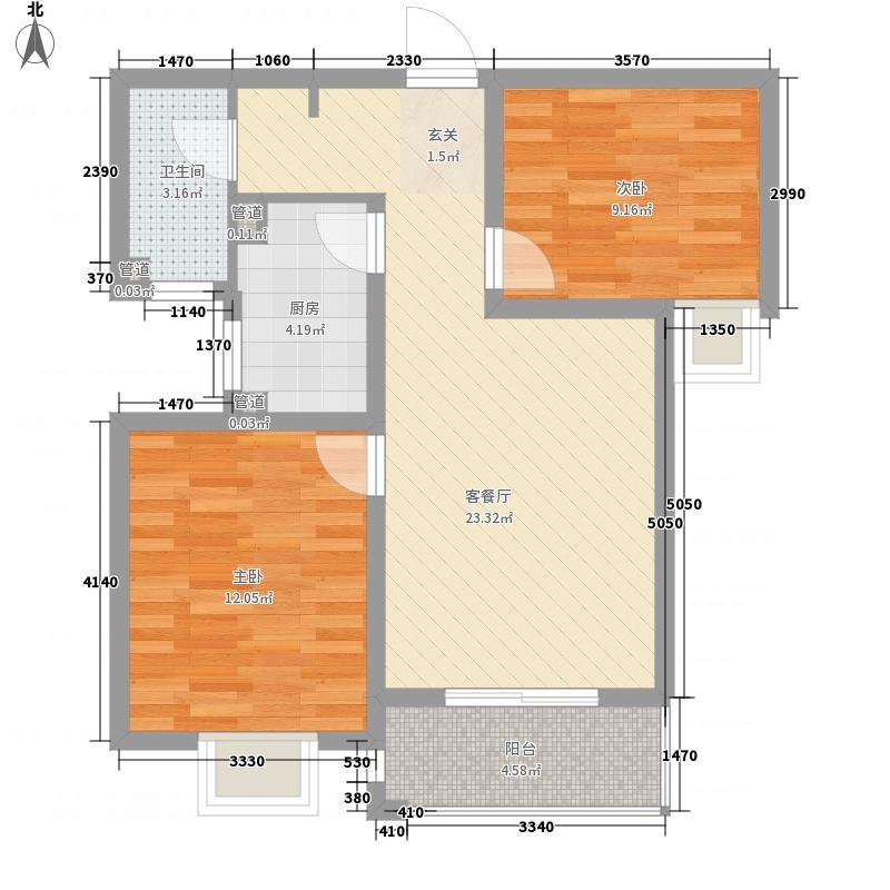 橡树玫瑰城82.00㎡户型2室