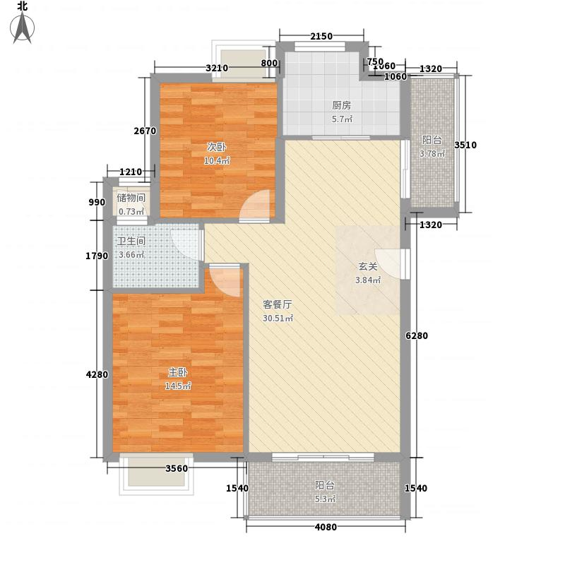 ��书院87.45㎡2#楼5、8、11、14、17层2梯A2-1户型2室2厅1卫1厨
