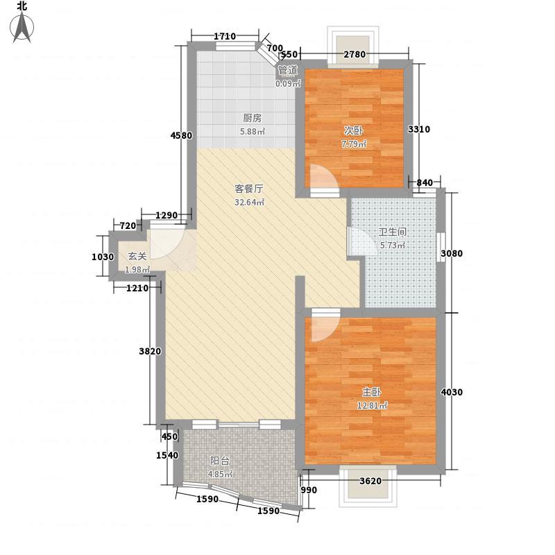 南洋新都91.65㎡上海南洋新都户型10室