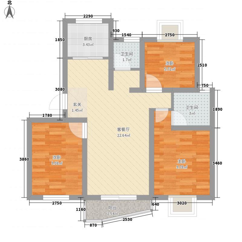 民康85.00㎡小区户型2室