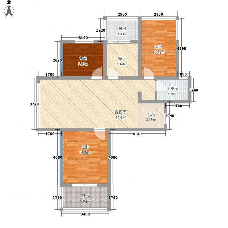 香山华庭113.20㎡三期2-B1户型