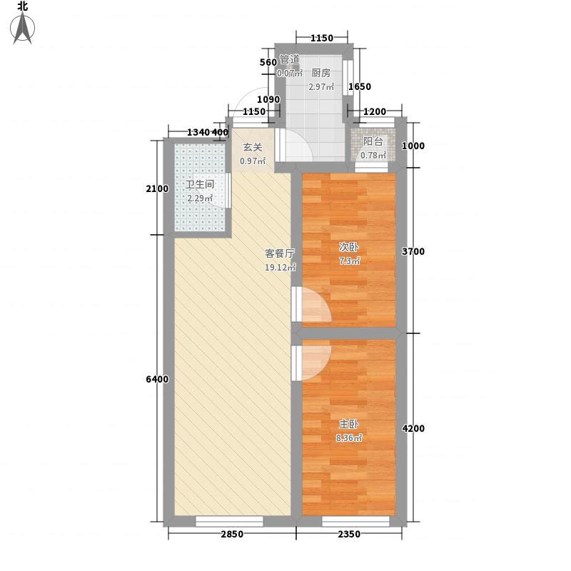 东泰湖南山景78.36㎡B户型2室2厅1卫1厨