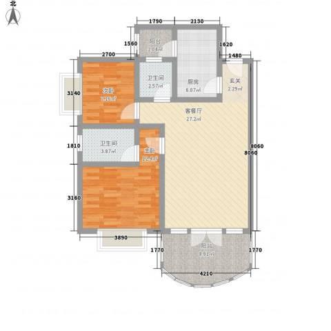 云湖花园2室1厅2卫1厨102.00㎡户型图